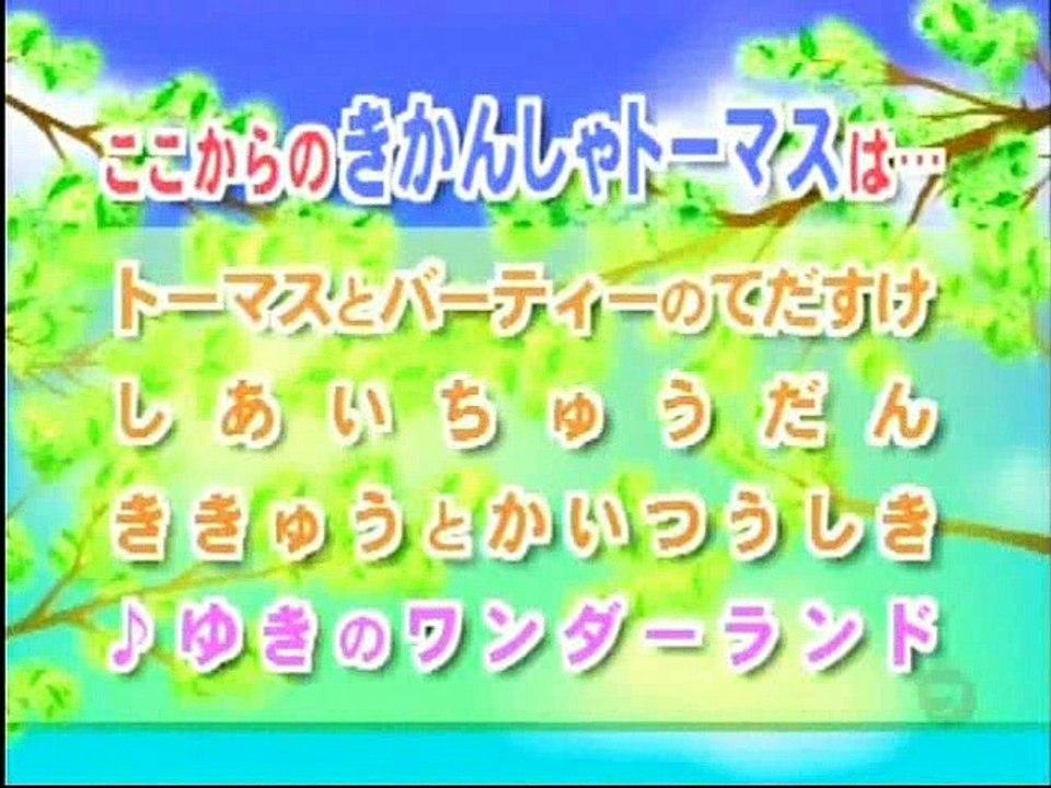 チルドレンタイム 2006年その3 -...