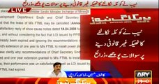 Breaking news: NAB opens corruption cases on Qaim Ali Shah - Shahbaz Taseer (son of Salman Taseer) recovered by Police