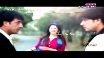 Yeh Chahtein Yeh Ranjishein Episode 67 - 4th May 2015 - PTV Home