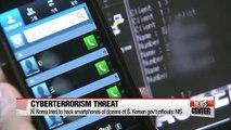 N. Korea tries to hack into smartphones of dozens of key S. Korean gov't officials: NIS