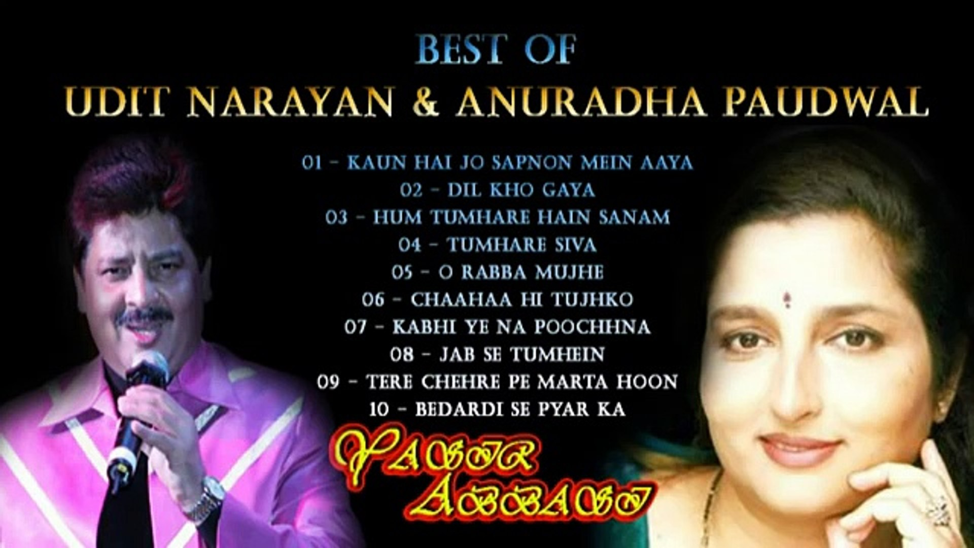 Udit Narayan, Anuradha Paudwal Best Hindi Songs Jukebox