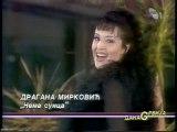 Dragana Mirkovic - Danima