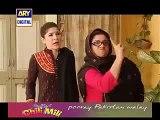 Bulbulay Drama Episode 282 Full on ARY Digital Bulbulay Momo Funny Drama 9th March 2014 -