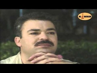 مسلسل الرحيل إالى الوجه الآخر الحلقة 17 السابعة عشر  | Al Raheeel Ila el Wajh el Akhar