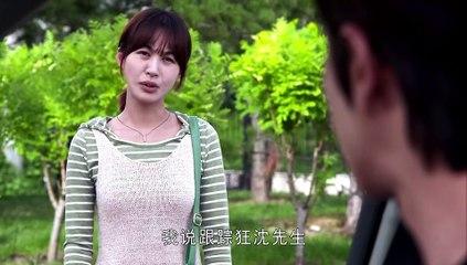 遠得要命的愛情 第16集 Far Away Love Ep16