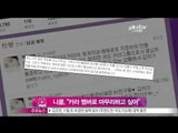 """[Y-STAR] Nicole, """"I want to be remained as a member of Kara"""" (니콜, 탈퇴설 심경 '카라 멤버로 마무리하고 싶다')"""