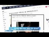 생방송 스타뉴스 - [Y-STAR] Ryu Siwon, he will appeal against his conviction. (류시원, 항소 의지 밝혀 '폭행 외도 없었다')
