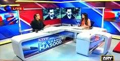 Shahbaz Taseer ki bazyaabi, Zarb-e-Azb ki bohut bari kamyabi hai - Dr Shahid Masood