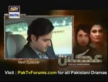 AKS by Ary Digital - Episode 12 - Preview