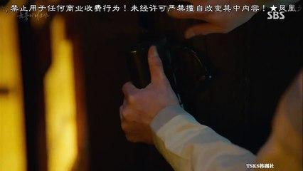 六龍飛天 第46集 Six Flying Dragons Ep46 Part 1