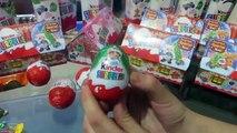 Disney Kinder Surprise Egg Toys to unbox The Brown Kunguru , kinder surprise egg unboxing AMclz
