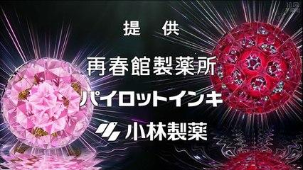 新牡丹與薔薇 第12集 Shin Botan to Bara Ep12