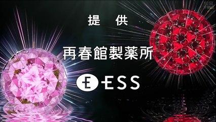 新牡丹與薔薇 第11集 Shin Botan to Bara Ep11