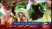 Ary News Headlines 5 March 2016 , Pakistan Goes To India For T20 WorldCup - Current Events