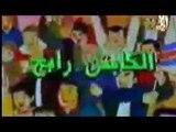 TOP 40 Meilleurs Génériques dessins animés en arabe (Part1)  Meilleurs Dessins Animés