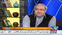 Nobody serious to stop Corruption- Arif Nizami analyzing