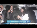 [Y-STAR] A special event before the release of the movie 'Snowpiercer' (영화 [설국열차] 개봉 전 '탑승 페스티벌' 개최)