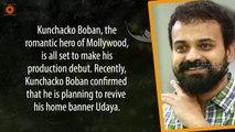 Kunchacko Boban With Kochavva Paulo Ayyappa Coelho, ,  Malayalam Focus