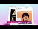 "[Y-STAR] Wife of Ryu Siwon was an actress Cho Yena. (류시원 아내, 알고보니 ""황진이"" 출연한 조예나)"