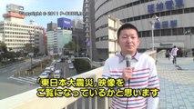 0314 日本_東日本大震災信息【ビックリ日本_東日本大震災、西日本から】