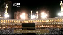 My Prayer The Isha Prayer - video dailymotion