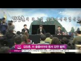 [Y-STAR] Kim Janghoon gives a seriesof lectures in Columbia uni (김장훈, 미 콜롬비아대 등서 열띤 강연 펼쳐)