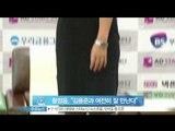"""[Y-STAR] Hwang jungum, """"I'm still dating with Kim Yongjun""""  (황정음, '연인 김용준과 여전히 잘 만나고 있다')"""