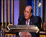 الغمراوي لـ«أنا مصر»: أبو الغيط من المدرسة التي يعترف بها العالم