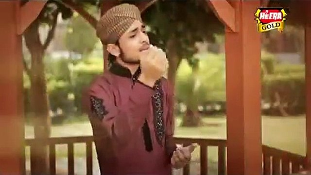 Naat Ya Rasool Allah Ya Habib Allah|| Farhan Ali Qadri  Naat || Naat Collection 2016