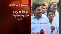 Several TDP MLAs in touch with ysrcp, says ys jagan mohan reddy (News World)
