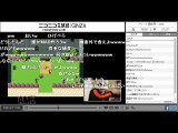 [3D novel bell] Shiro-kuro Saga walkthrough by Ii-otonatachi and all of you part6 - 【3D小説 bell】いい大人達とお前らの『シロクロサーガ』攻略 part6