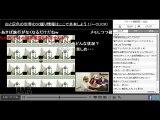 [3D novel bell] Shiro-kuro Saga walkthrough by Ii-otonatachi and all of you part8 - 【3D小説 bell】いい大人達とお前らの『シロクロサーガ』攻略 part8