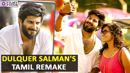 "Dulquer Salman's ""Charlie"" Movie Remake In Tamil   Tamil Focus"