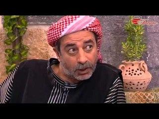 مسلسل شاميات تو الحلقة 18 الثامنة عشر  | Shamiat two HD