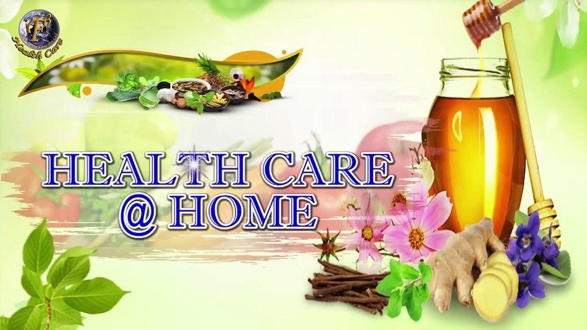 HOME REMEDIES FOR HIGH BLOOD PRESSURE PART - 3 II -3 II