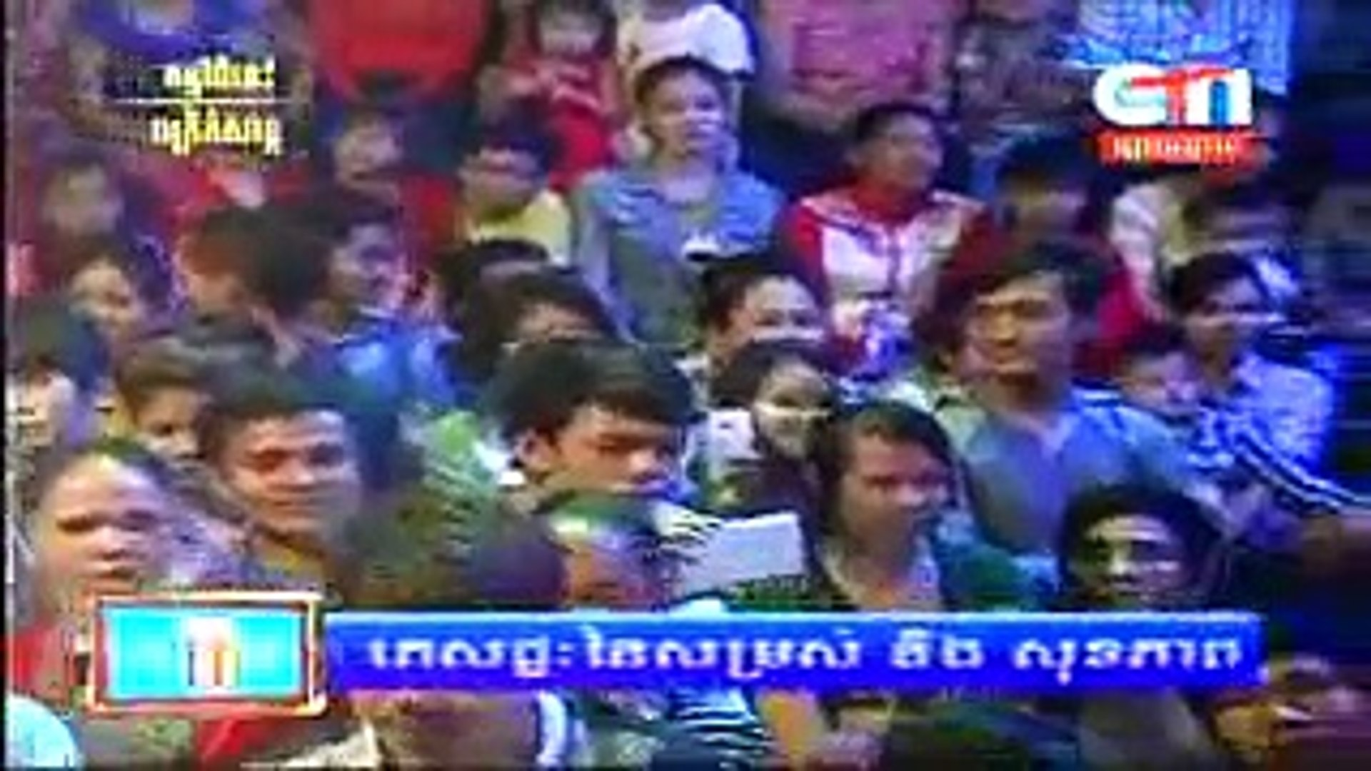 khmer comedy, Pekmi Comedy , CTN Comedy , 25 July 2015 , រឿង បោក