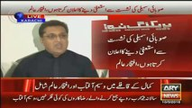How Altaf Hussain Make His Workers Fools During His Speech - Iftekhar Alam