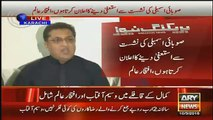 How Altaf Hussain Make His Workers Fools During His Speech
