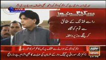 What Going To Happen In Next 2 Week Against Altaf Hussain & MQM-- Chaudhary Nisar Telling