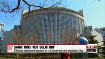 Seoul's Foreign Ministry says Beijing shares same goal on N. Korea sanctions
