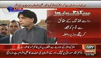 What Going To Happen In Next 2 Week Against Altaf Hussain & MQM- Chaudhary Nisar Telling