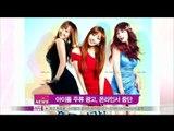 [Y-STAR]  Sexy idols' ceased alcohol advertising (현아 구하라 효린 , 온라인광고 중단)