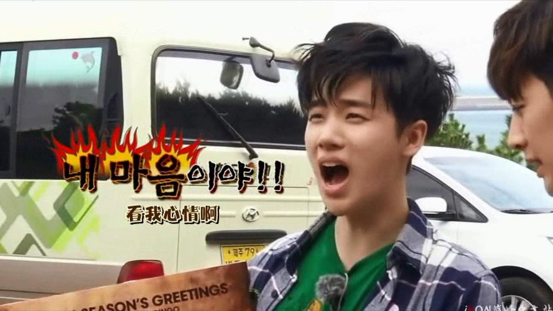 [Parody iKON] แก๊สโซฮัก..รักเต็มถัง (BJIN Ver.)
