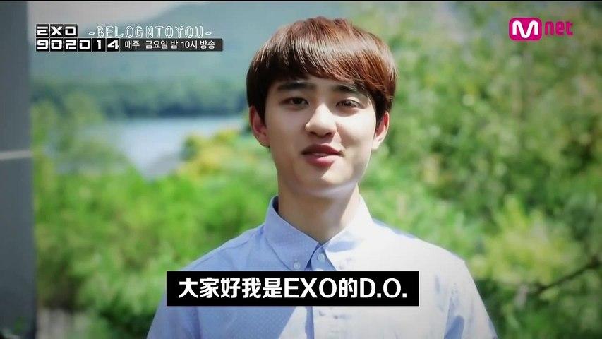 【BTU出品】140909 Mnet 《EXO 90:2014》 EP5 预告 [中字]