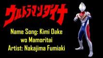 Ultraman Dyna Ending 1 - Kimi Dake wo Mamoritai ウルトラマンダイナ ED1 - 君だけを守りたい
