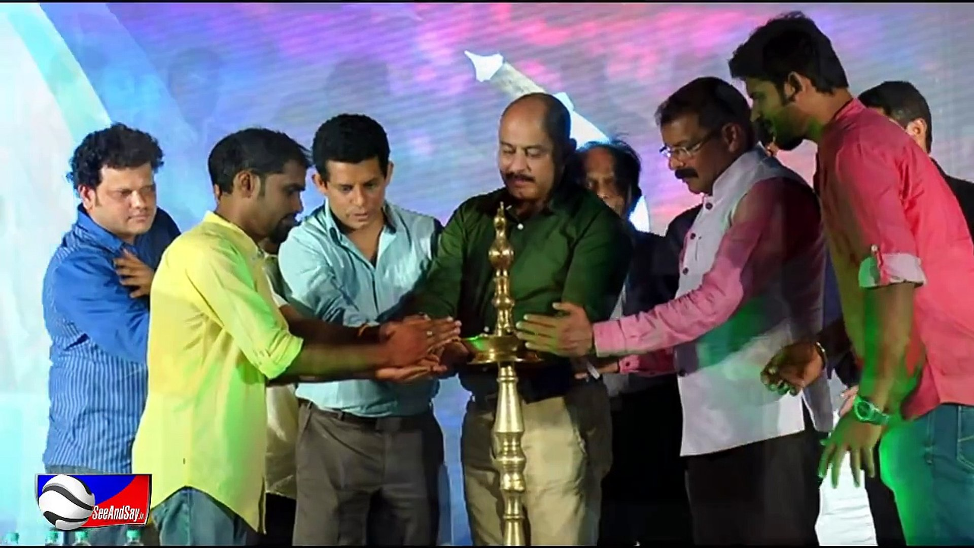 Seeandsay | Audio release of one of the most awaited Tulu Movie `Namma Kudla'