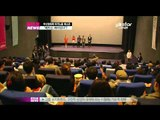 [Y-STAR] 'Bae Soeun' shocking,