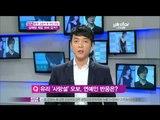[Y-STAR] A murderer who killed Kim Sung-soo ex-wife is arrested(김성수전부인 살해범검거)