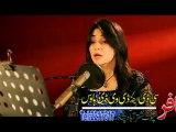 Za Bubbly Bubbly - Gul Panra - Pashto New Songs Album 2016 Khyber Hits Vol 25