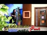 Loba Me Da Khpal Zargi Na - Gul Sanga - Pashto New Songs Album 2016 Khyber Hits Vol 25
